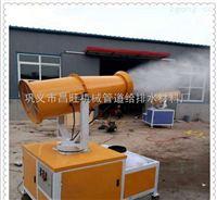 南充60米移动式雾炮机价格厂家昌旺报价现货直供国优品质