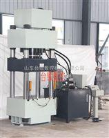 315吨育苗块压制成型液压机