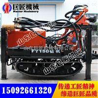 高效率气动打井机价格 履带式气动水井钻机型号