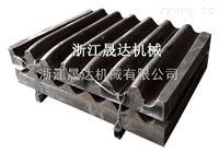 矿山机械设备配件颚式破碎机耐磨铸件颚板厂家直销