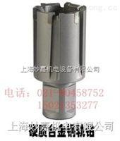日本MOTTO钢轨钻头,耐磨,韧性强,效率高