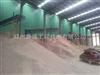 易县腾辉年产100万吨建筑石料生产线