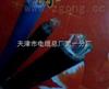 MKVV电缆,MKVV控制电缆价格