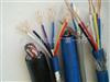 MKVVP;4X1.5;4X2.5矿用屏蔽控制电缆