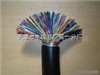 MHYV矿用通信电缆MHYV 30X2X0.8
