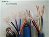 MHYBV电缆MHYBV矿用阻燃通信电缆设备