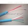 铠装矿用通信电缆信息铠装矿用通信电缆