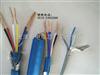 KVVPKVVP矿用控制电缆