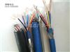 ZR-KVV控制阻燃电缆ZR-KVV-6*2.5