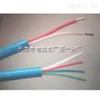 MHYVR矿用通信电缆MHYVR1X2X7/0.28