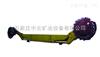 久益环球鸡西采煤机MG170/410-WD采煤机配件